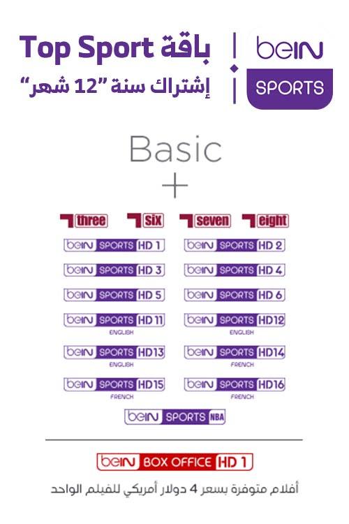 top-sport-1_